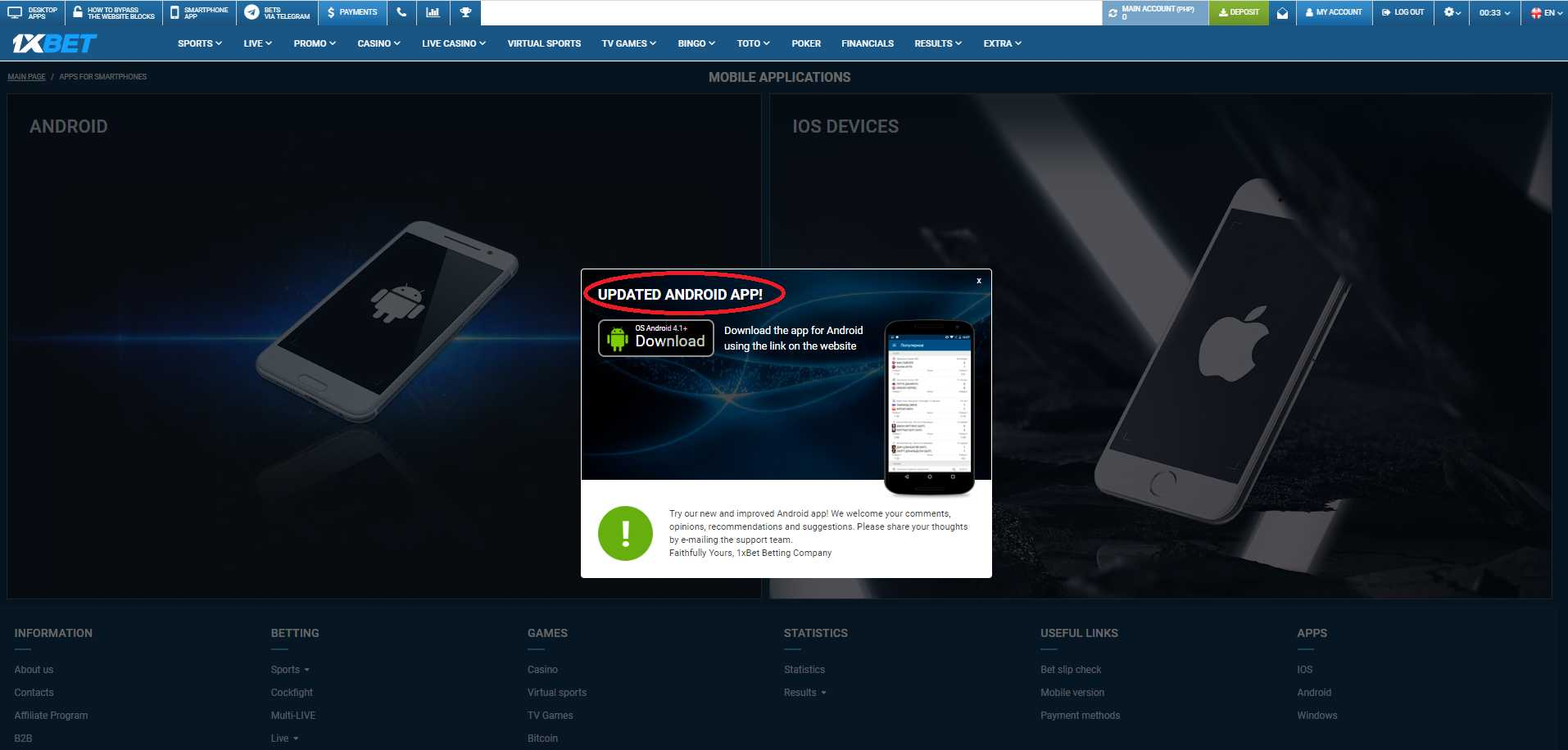All about mobile login to 1xbet account and possible problems