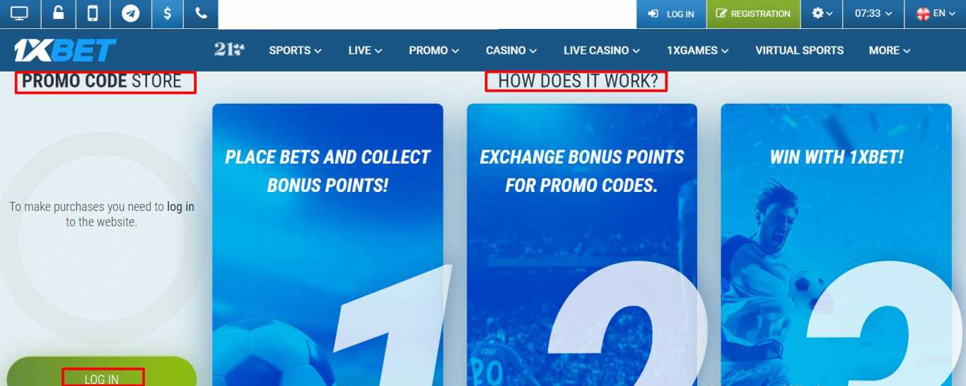 1xbet offers promo code 2019 for users in Philippines